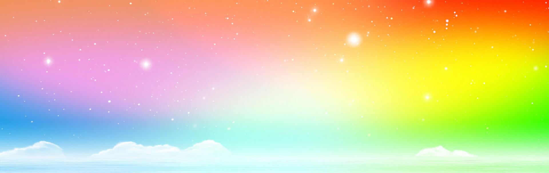 Moonbow(ムーンボウ)